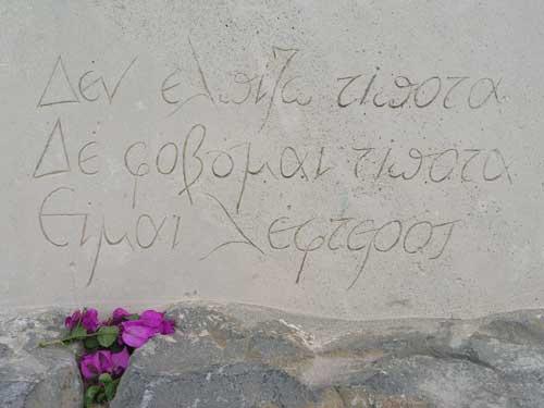 La dernière citation est l'épitaphe inscrite sur la tombe de Kazantakis en Crète.