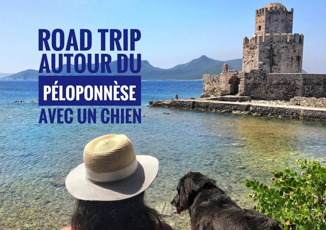 Road trip autour du Péloponnèse avec un chien 1